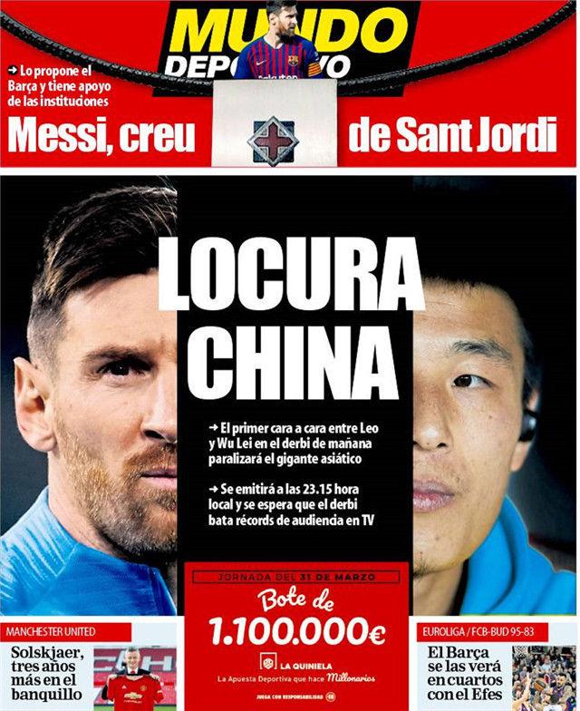"""西甲:巴萨VS西班牙人,说梅西和武磊""""球王之争""""的人咋想的?"""