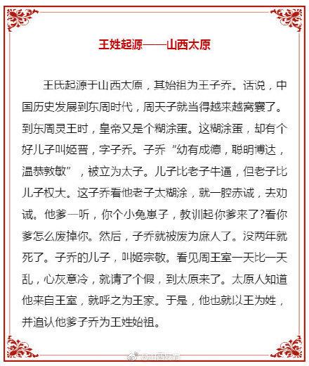 人口最多 姓氏_陈姓是中国人口最多的第五大姓氏