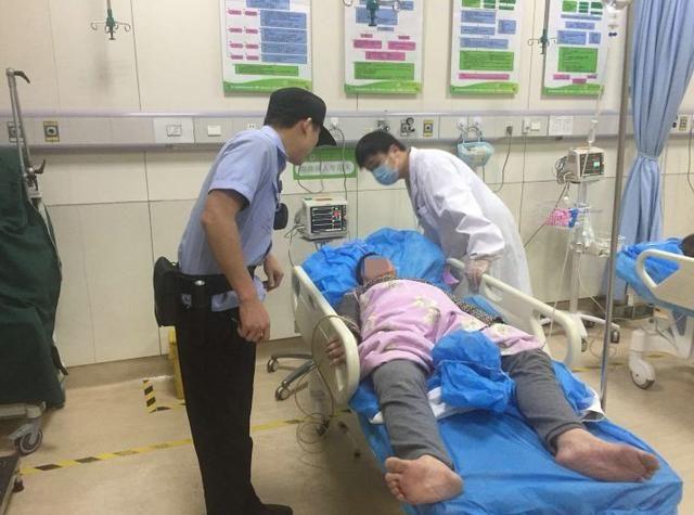 【热文】漳州这两位七旬老人一位不慎摔伤,一位寻女走失!