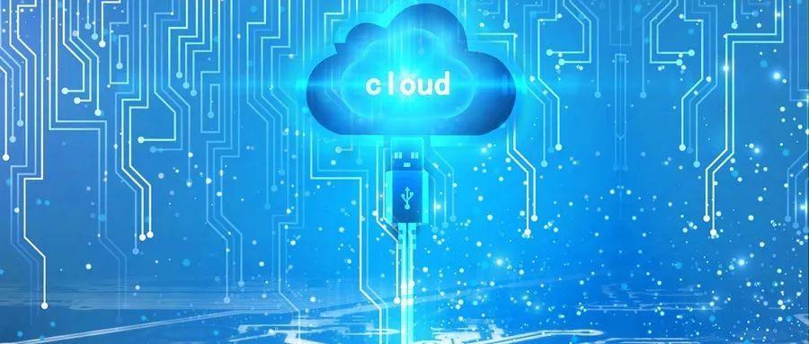 分布式云计算模型如何提高安全性和隐私性