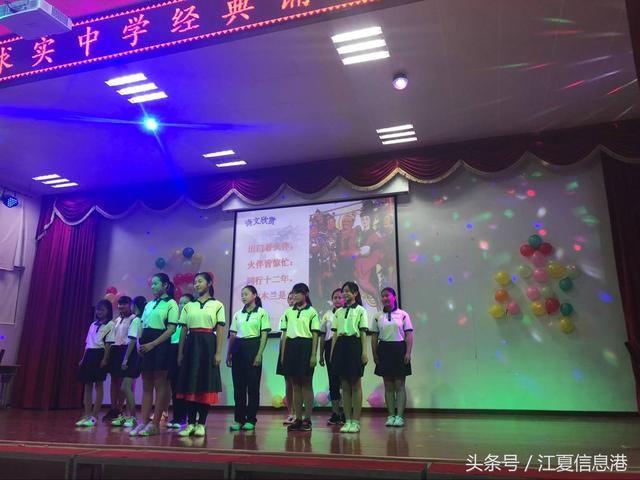 江夏区求实中学:弘扬国学经典,营造书香校园