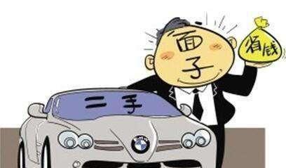26万二手车评测等级才是D?车主退车遭拒车主:等着退一赔三