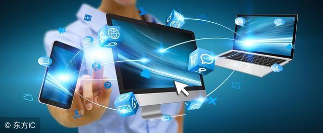 一般来说,系统集成的利润包括硬件、软件和集