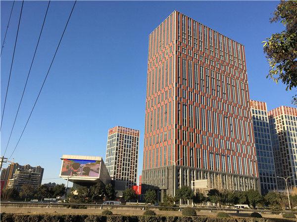 金科股份:拟对参股房地产项目公司新增12.715亿元担保额度
