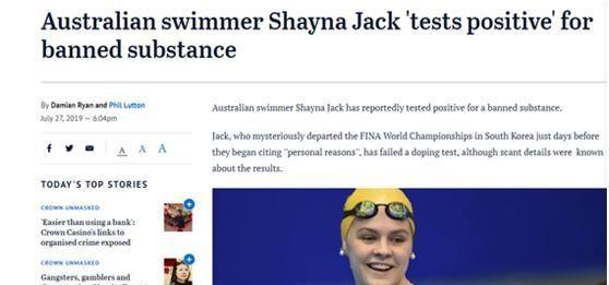 <b>澳大利亚女将被检测出药检呈现阳性,媒体:打脸了</b>