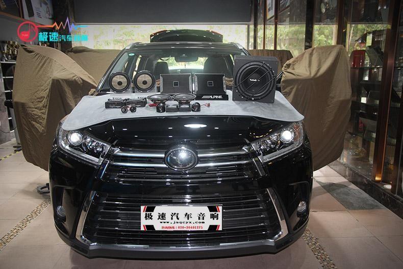 丰田汉兰达没上牌就改装汽车音响,如获新声的感觉