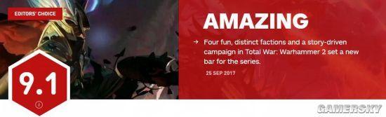 《战锤:全面战争2》IGN评分91 立下系列新丰碑