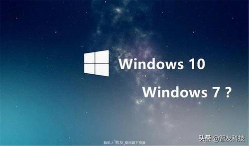 最新手机真的无法安装windows7?支撑架主板的图片
