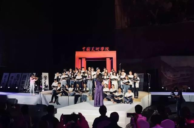 超200万人收看的2018中国美院毕业展开幕式了解一下?国美最美!