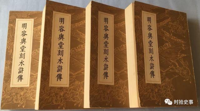 本正经瞎编指南:如何假装读过《水浒传》?