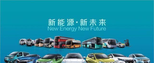 网上都说新能源车不好,难道真不值得买吗?网友:你买个试试