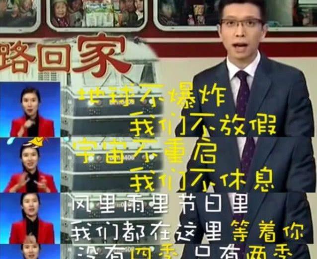 朱广权再飙新段子,手语老师神翻译,网友:心疼老师一分钟