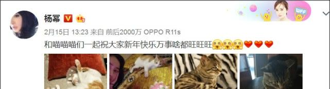 杨幂年初四还没回香港,刘恺威带女儿外出,小糯米长得越来越漂亮