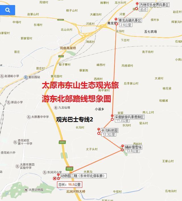 太原北线旅游路线图: 专线2:动物园(东中环北延伸停车廊)-方特欢乐园