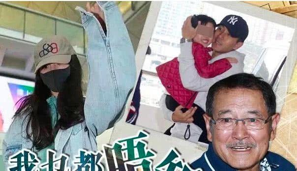 刘丹老婆超大气,让孙女把画作送外公,小糯米和老师牵手礼貌又活泼