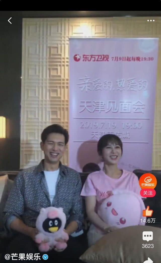 杨紫李现直播回馈粉丝,一个举动甜炸全场,网友:请你们就地结婚