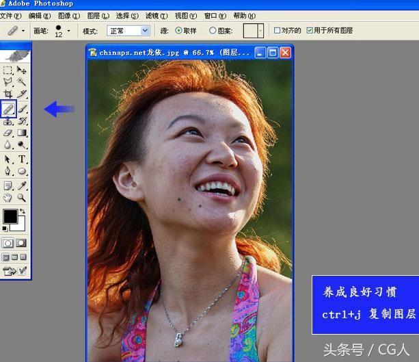 用photoshop对人像进行磨皮祛痘处理的方法