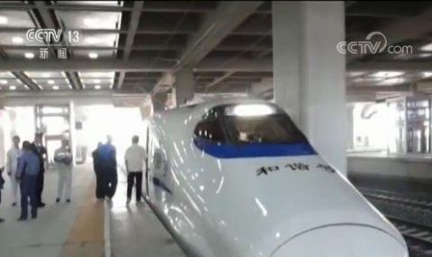 大同至北京高铁设计时速