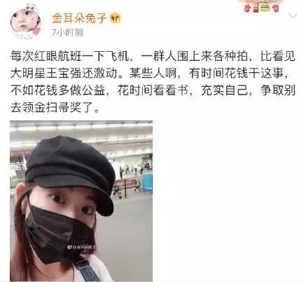 吴磊工作室失误艺人背锅,现在不止防火防盗防