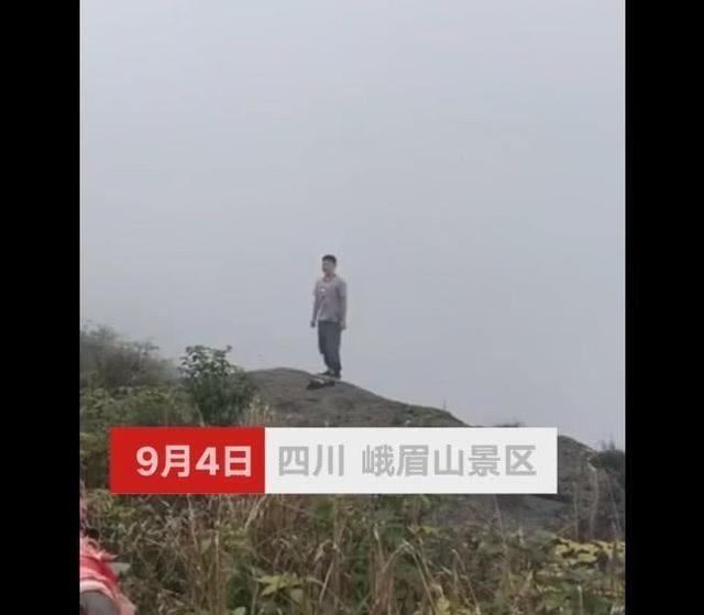 四页纸的女生,道出了峨眉山女孩跳崖的真相!网年薪在上海遗书