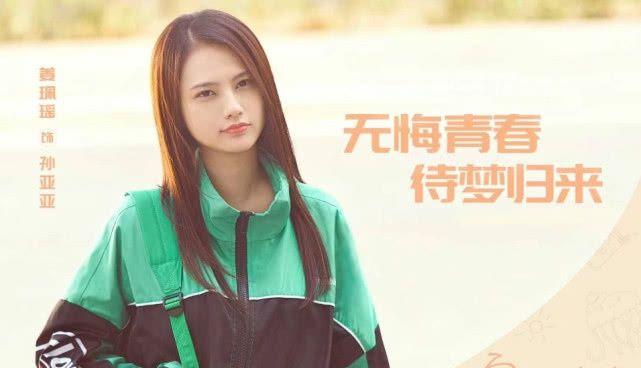 九州城app娱乐官网