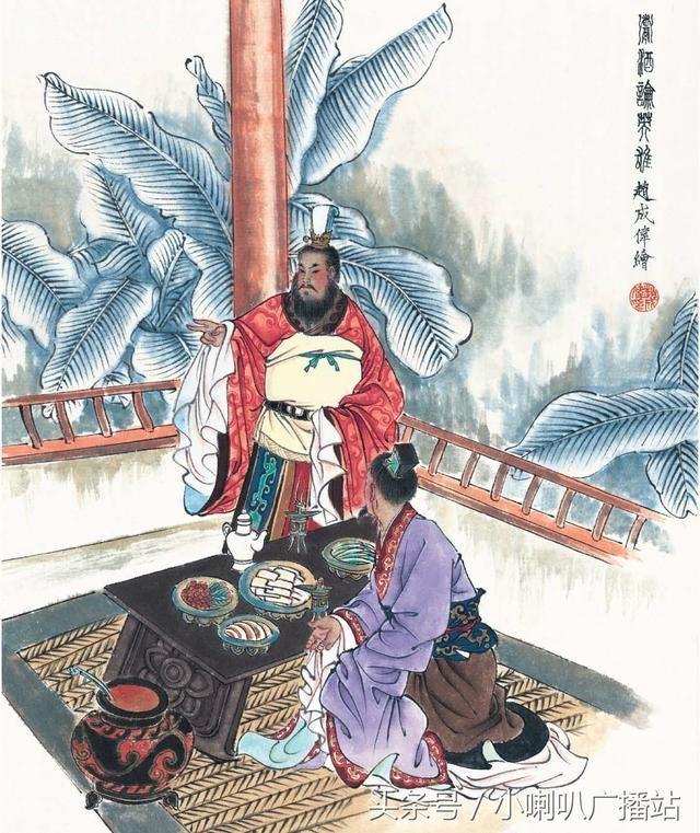 跃然纸上,三国演义典故彩色手绘故事画欣赏