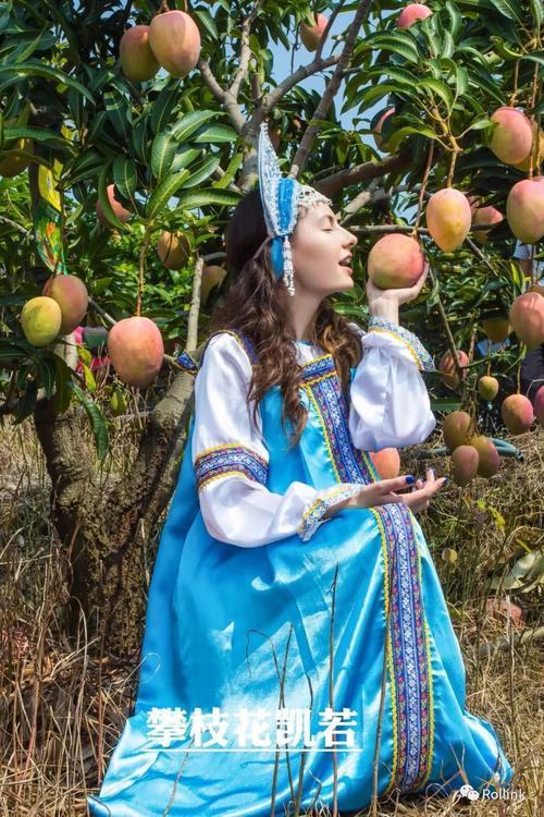 《攀枝花芒果采摘节》Rollink俄罗斯美女为中国顶级芒果代言