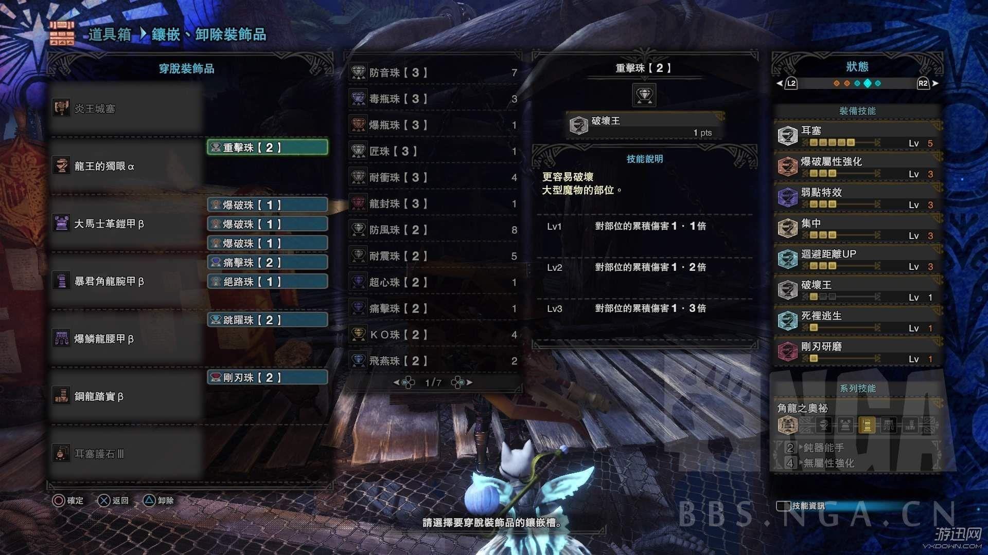 怪物猎人p3斩斧图鉴_怪物猎人世界斩斧怎么玩?斩击斧经验及配装推荐