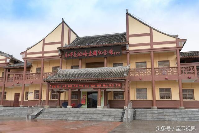 伟大领袖毛泽东的《七律长征》最早原来是在这