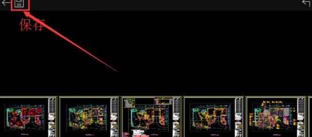 CAD方法解决不全显示图纸抛物线数控加工图纸图片